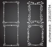set of chalk painted frames.   Shutterstock .eps vector #218133754