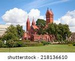 Catholic Chapel St Simon And S...