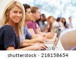 class of university students... | Shutterstock . vector #218158654