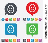 sad easter egg face sign icon.... | Shutterstock .eps vector #218161579