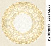 filigree vector frame in... | Shutterstock .eps vector #218182183