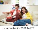 two hispanic children sitting...   Shutterstock . vector #218246770