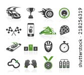 rally icon set  sports icons | Shutterstock .eps vector #218256319