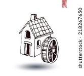 water mill vector illustration. | Shutterstock .eps vector #218267650