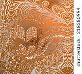 rectangular grey ornament on...   Shutterstock .eps vector #218280994