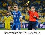 kiev  ukraine   sep 8  juraj... | Shutterstock . vector #218292436