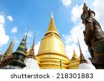 wat phra kaew  temple of the... | Shutterstock . vector #218301883