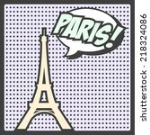 Paris Pop Art Background ...