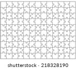 white puzzle with separate... | Shutterstock .eps vector #218328190