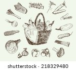 set of vector icons on the... | Shutterstock .eps vector #218329480