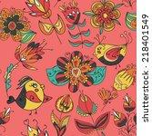 flowers and birds seamless... | Shutterstock . vector #218401549