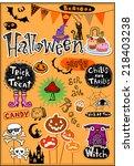 halloween scrapbook elements.... | Shutterstock .eps vector #218403238