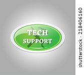 tech support glossy shiny... | Shutterstock .eps vector #218406160