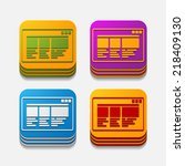 square button  interface   Shutterstock .eps vector #218409130