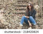 outdoor fashion toned colors... | Shutterstock . vector #218420824