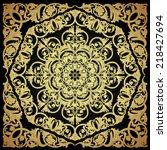 baroque seamless pattern....   Shutterstock .eps vector #218427694