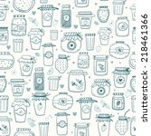 the set of hand drawn jars with ... | Shutterstock .eps vector #218461366