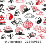 seamless pattern with asian... | Shutterstock .eps vector #218469898