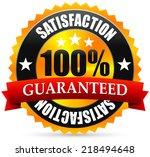 satisfaction guarantee seal ... | Shutterstock .eps vector #218494648
