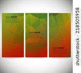 set of vertical banners.... | Shutterstock .eps vector #218505958