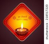 vector diwali background with... | Shutterstock .eps vector #218517220