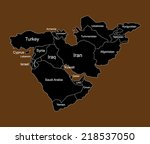 middle east vector map set of... | Shutterstock .eps vector #218537050