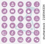education icon set pink version ...   Shutterstock .eps vector #218544334