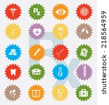 medical icon set colour version ... | Shutterstock .eps vector #218564959