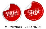 special offer stickers | Shutterstock .eps vector #218578708