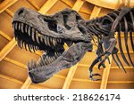 close up of giant dinosaur  or... | Shutterstock . vector #218626174