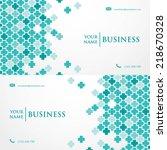 medical business card template  ...   Shutterstock .eps vector #218670328