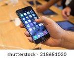 19 september 2014 strasbourg ...   Shutterstock . vector #218681020