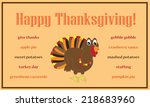 happy thanksgiving | Shutterstock .eps vector #218683960