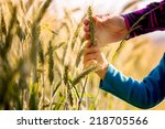 child and woman holding a... | Shutterstock . vector #218705566