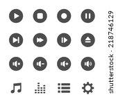 multimedia player icon set ...