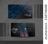 business card design.  vector... | Shutterstock .eps vector #218748688