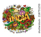 india hand lettering and... | Shutterstock .eps vector #218751253