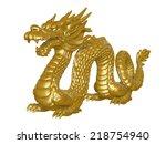golden dragon | Shutterstock . vector #218754940