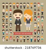 set of 50 business men and... | Shutterstock .eps vector #218769736