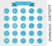 medical icons in circle ... | Shutterstock .eps vector #218776579