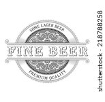 vintage logo. ornate beer label | Shutterstock .eps vector #218788258