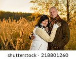 couple in love embracing in... | Shutterstock . vector #218801260