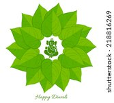 vector betel leaf with lord... | Shutterstock .eps vector #218816269