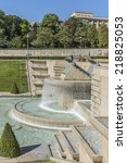 fountains at tracadero.... | Shutterstock . vector #218825053
