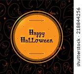 happy halloween black cover... | Shutterstock .eps vector #218844256