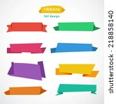 set of colorful vector ribbons. ... | Shutterstock .eps vector #218858140