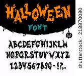 halloween vector font. clipping ... | Shutterstock .eps vector #218870080