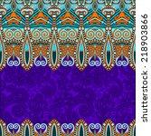 ornamental floral folkloric... | Shutterstock . vector #218903866