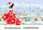 fashion girl santa with... | Shutterstock .eps vector #218909344