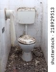 Toilet In An Abandoned ...